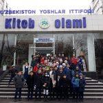 photo_2017-12-12_20-58-25